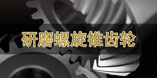 新产品 RKGシリーズ